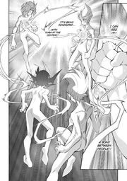 Naked bond