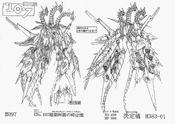 NumberC107NeoGalaxyEyesTachyonDragon-JP-Anime-ZX-ConceptArt