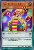 PerformageBallBalancer-JP-Anime-AV
