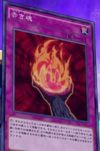 RedSoul-JP-Anime-AV