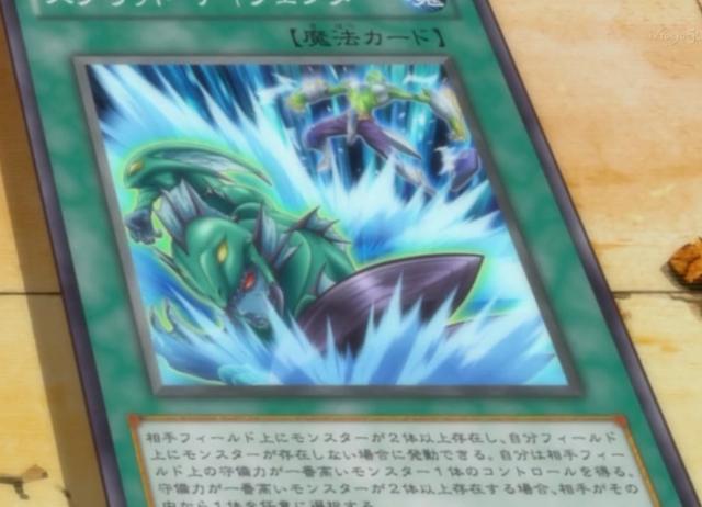 File:SplitDefender-JP-Anime-ZX.png