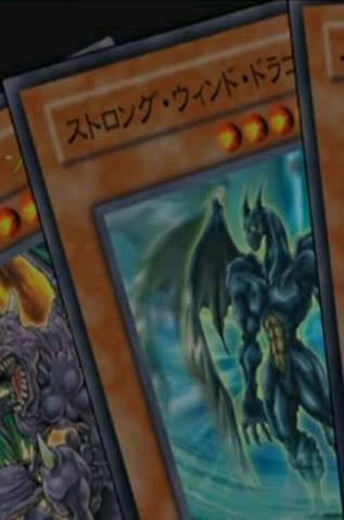 File:StrongWindDragon-JP-Anime-5D.jpg