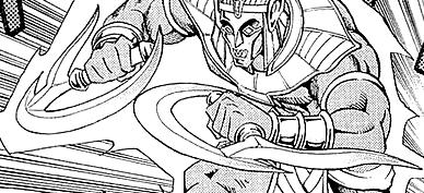File:SwordofDogra-JP-Manga-DM-NC.png