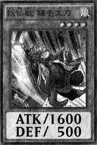 File:YosenjuKama1-JP-Manga-DY.png