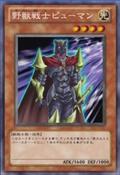 BeastWarriorPuma-JP-Anime-ZX