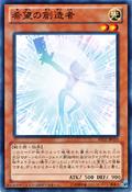CreatorofHope-AT02-JP-C
