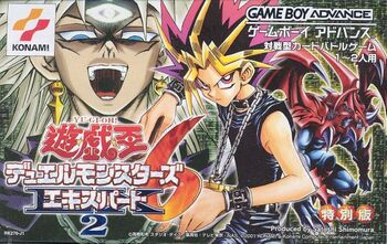 <i>GameBoy Duel Monsters Promos: Series 6</i>