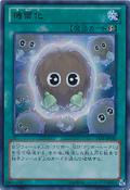 Detonate-15AY-JP-UR