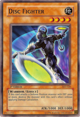 File:DiscFighter-AST-NA-C-1E.png
