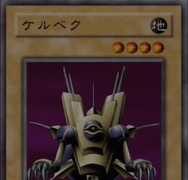 Kelbek-JP-Anime-DM