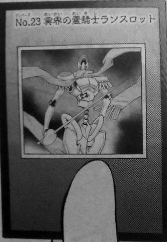 File:Number23LancelotDarkKnightoftheUnderworld-JP-Manga-ZX.png