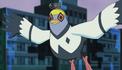 Pigeon (avatar)