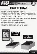 StrategyCard1-DP12-KR
