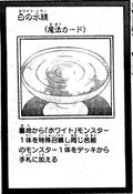 WhiteMirror-JP-Manga-AV