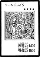 WormDrake-JP-Manga-DM