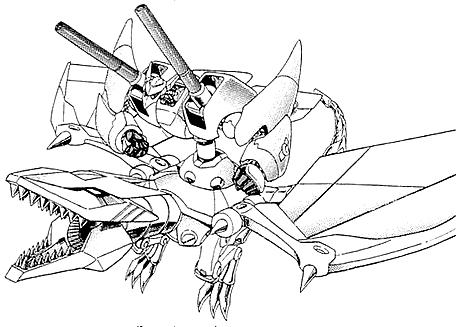 File:XYDragonCannon-JP-Manga-DM-NC.png