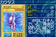 Akihiron-GB8-JP-VG