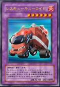 AmbulanceRescueroid-JP-Anime-GX