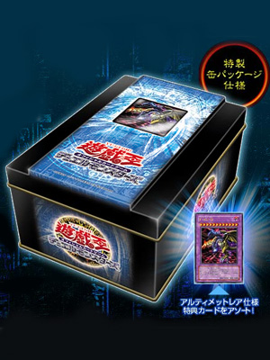 Booster Pack Collectors Tin 2007