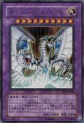 CyberEndDragon-EE04-JP-UR