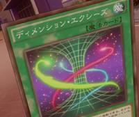 DimensionXyz-JP-Anime-AV