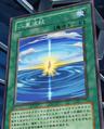 DoubleRipple-JP-Anime-5D.png