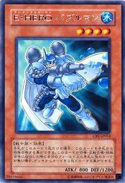 ElementalHEROBubbleman-CRV-JP-R