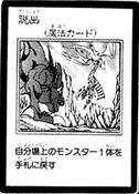 Escape-JP-Manga-GX