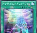 Episode Card Galleries:Yu-Gi-Oh! ARC-V - Episode 143 (JP)