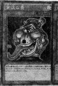 PotofAvarice-JP-Manga-DZ