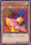 SasukeSamurai-BE02-JP-R