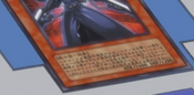 SearchStriker-JP-Anime-5D