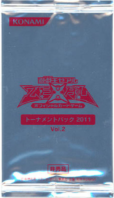 Tournament Pack 2011 Vol.2