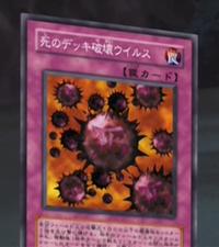 CrushCardVirus-JP-Anime-GX