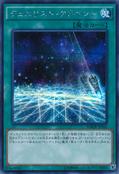 DuelistAlliance-MACR-JP-ScR
