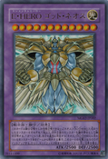 ElementalHERODivineNeos-MG02-JP-UR