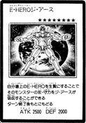 ElementalHEROTerraFirma-JP-Manga-GX