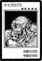 HitotsuMeGiant-JP-Manga-DM.png