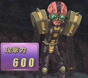 JinzoReturner-JP-Anime-GX-NC