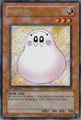 Marshmallon-PP02-KR-ScR-1E