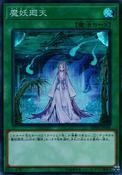 MayakashiReturn-DBHS-JP-SR