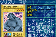 MotherGrizzly-GB8-JP-VG