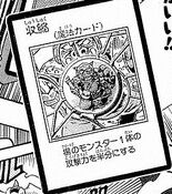 Shrink-JP-Manga