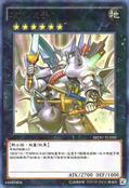 SwordBreaker-REDU-TC-R