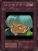 WeevilUnderwood(Card)-JP-Anime-DM