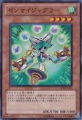 WindUpJuggler-GENF-JP-SR