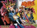 Yu-Gi-Oh! - Duel 020