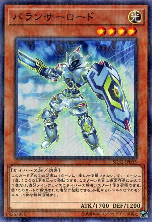 Yu-Gi-Oh Yugioh Card SD32-JP018 Magician of Faith Common