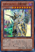 BlackLusterSoldierEnvoyoftheEveningTwilight-VE09-JP-UR