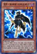BlackwingDamascusthePolarNight-PP08-KR-SR-1E